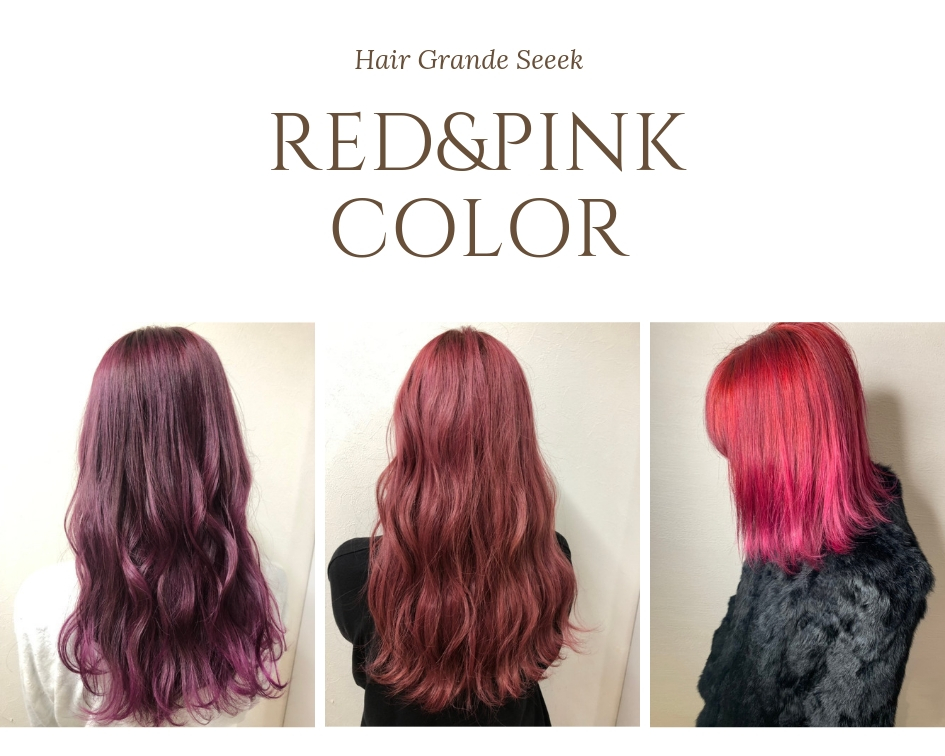 RED PINK COLOR Collection